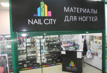 NAIL CITY