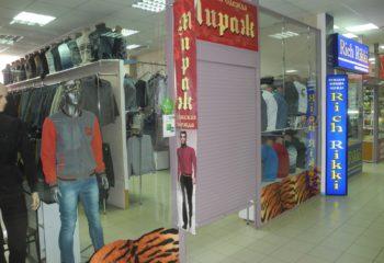 Отдел мужской одежды Мираж
