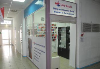 Like-Apple - ремонт и аксессуары для мобильных телефонов