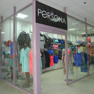 PERSONA - женская одежда