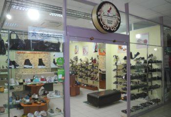 СандалеТТо - большой выбор обуви для женщин и мужчин