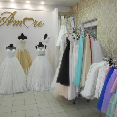 Все для свадьбы - салон свадебной моды