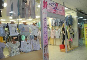 Отдел Дефиле - повседневная и верхняя женская одежда