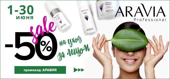 M-Cosmetics
