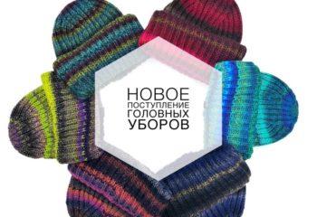 Большое поступление зимней одежды в Аксане!