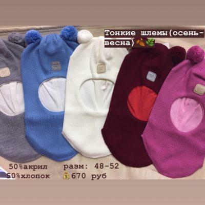 Детская одежда в Малявке