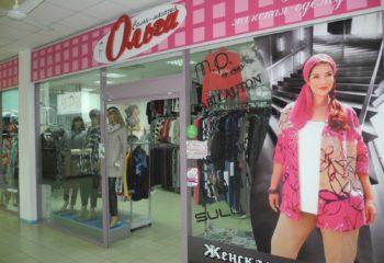 Отдел Ольга- элитная женская одежда из Европы