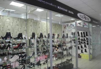 Отдел женской обуви Каблук