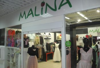 MALINA - магазин женской одежды, бижутерии и аксессуаров
